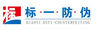 上海标一信息科技有限公司