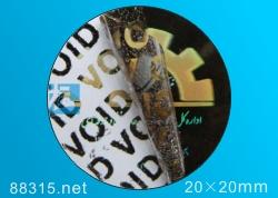 VOID防伪标签